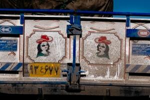 Iran Trucking Culture